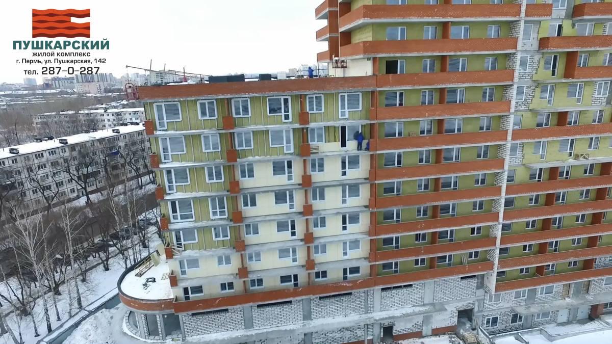 г. Пермь, ул. Пушкарская, 142